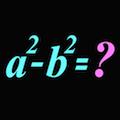 中学数学 因数分解